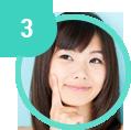 Goji Cream ប្រឆាំងភាពចាស់ ស្បែកល្អឥតខ្ចោះបន្ទាប់ពី 30
